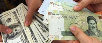 ارز و پول ایرانی ارز دانشجویی